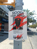 COP-SHOT reward poster